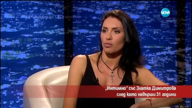 """Златка Димитрова събира пари за """"Пирогов"""""""