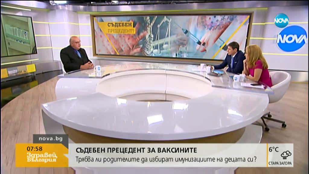 Д-р Брънзалов: Ваксини трябва да се слагат