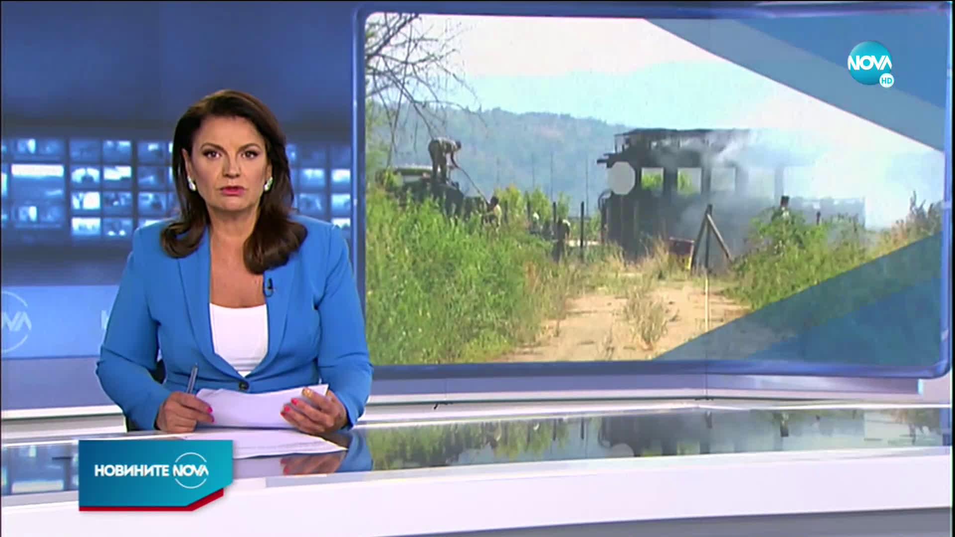 Новините на NOVA (15.09.2020 - следобедна емисия)