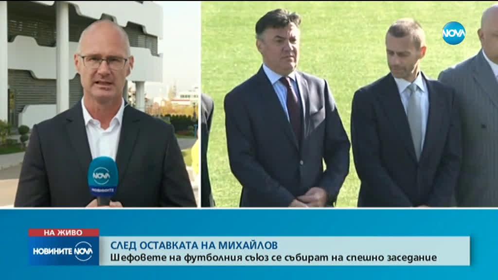 Боби Михайлов подаде оставка, очакват се решенията на Изпълкома