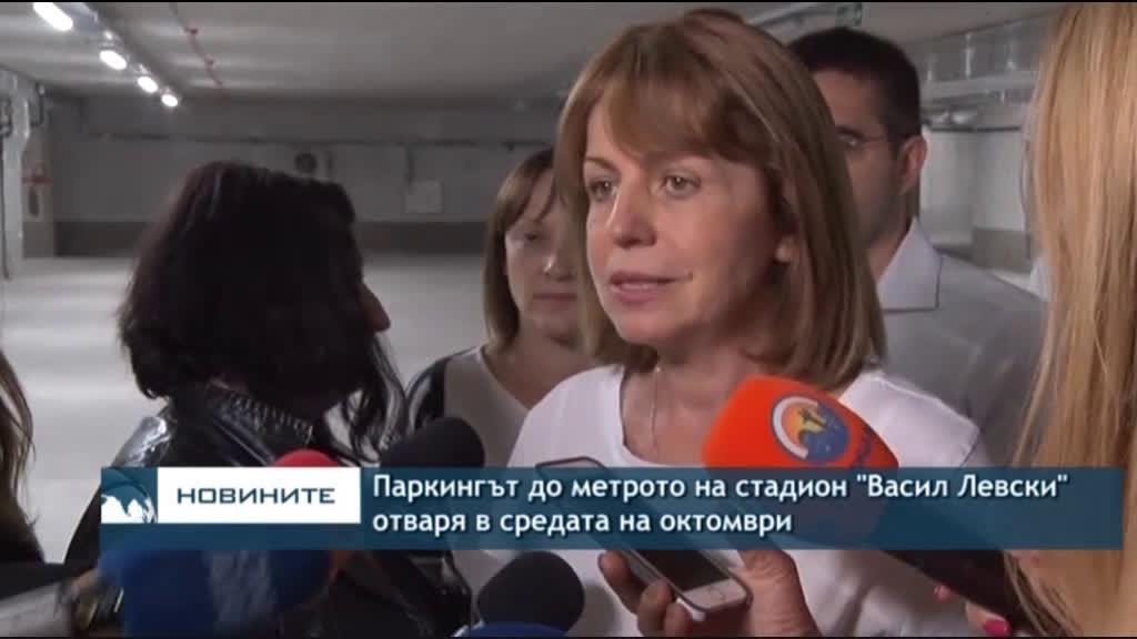 Централна обедна емисия новини - 13.00ч. 12.09.2019