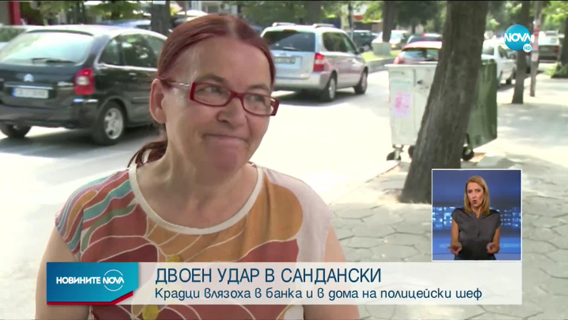 Банков обир в Сандански