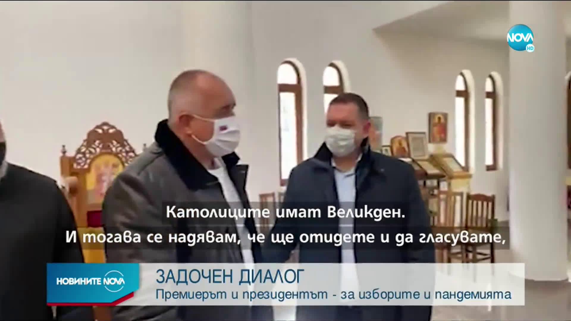 Задочен спор между управляващите заради датата на изборите (ОБЗОР)
