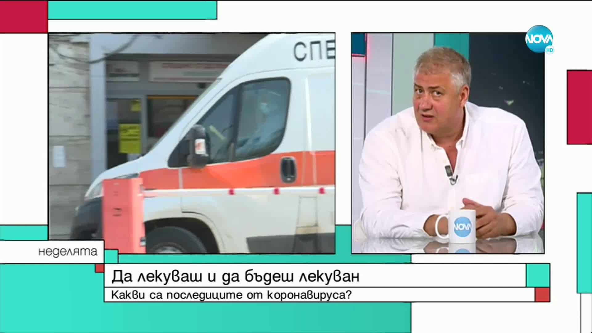 Проф. Балтов: Има пик на заразени с коронавирус млади хора