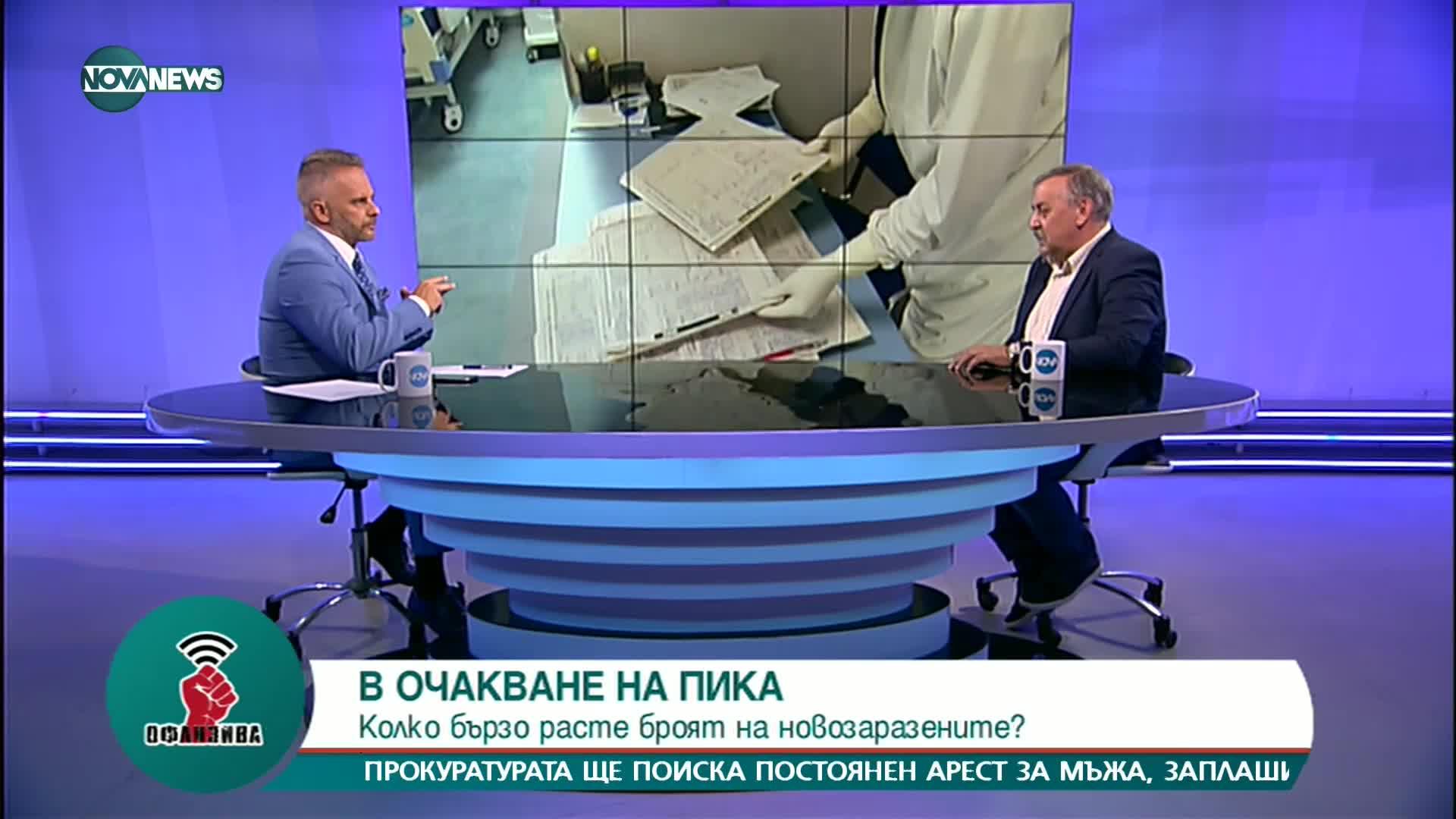 Проф. Кантарджиев: Не съм за задължаване, а за разясняване нуждата от ваксинация