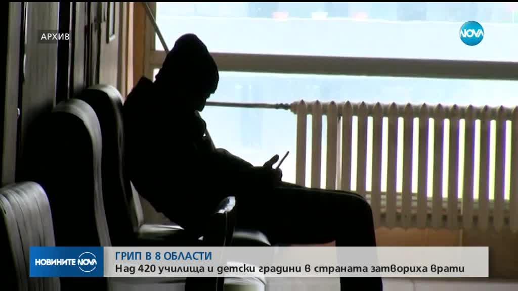 Новините на NOVA (18.01.2019 - 8.00 ч.)