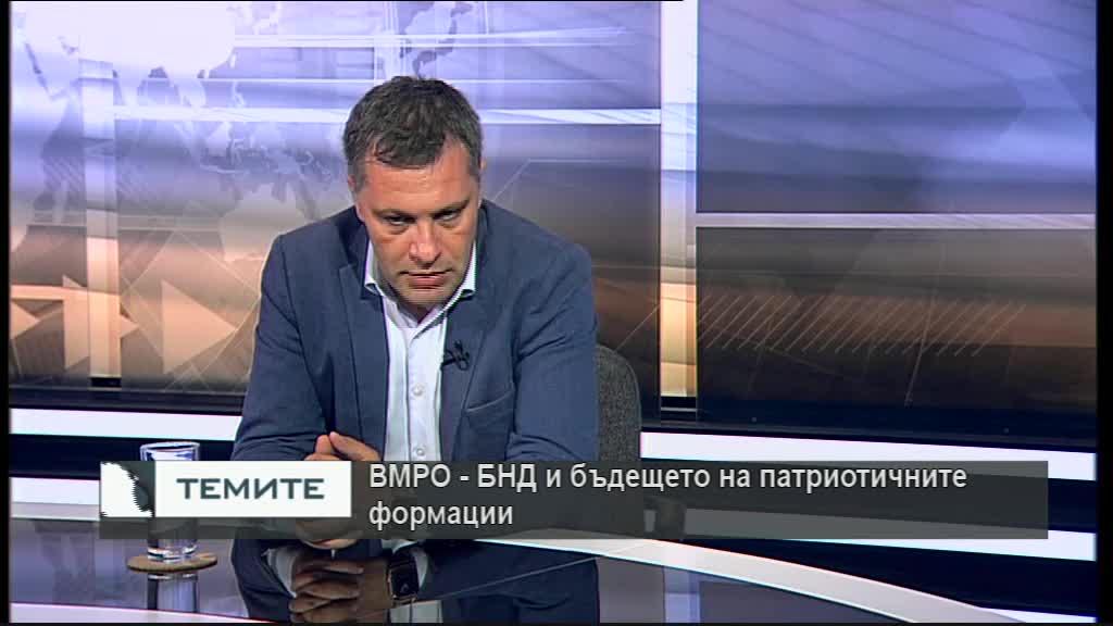 Александър Сиди : В новия парламент липсва представител на консервативното политическо пространство