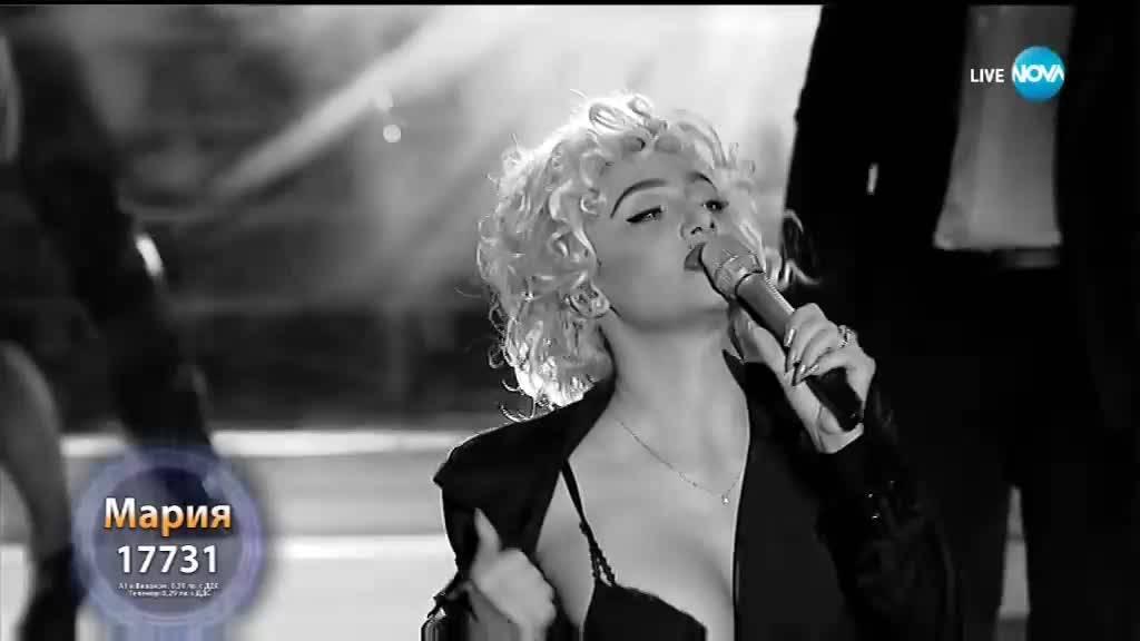 "Мария Илиева като Madonna - ""Justify My Love"" | Като две капки вода"