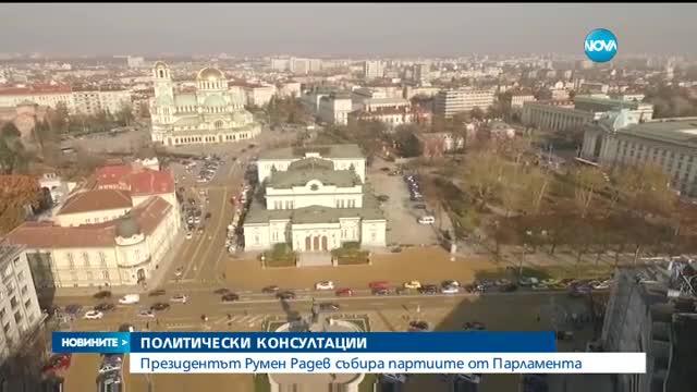 Марешки: Ще дадем подкрепа на ново правителство на първия етап