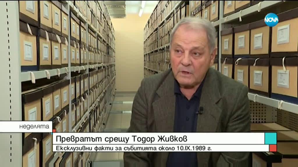 Само по NOVA: Неизлъчвани кадри на Тодор Живков и ЦК на БКП (ВИДЕО)