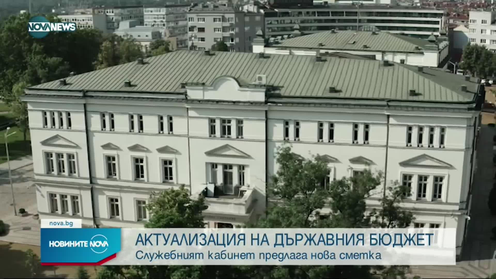 Новините на NOVA NEWS (22.07.2021 – 20:00)