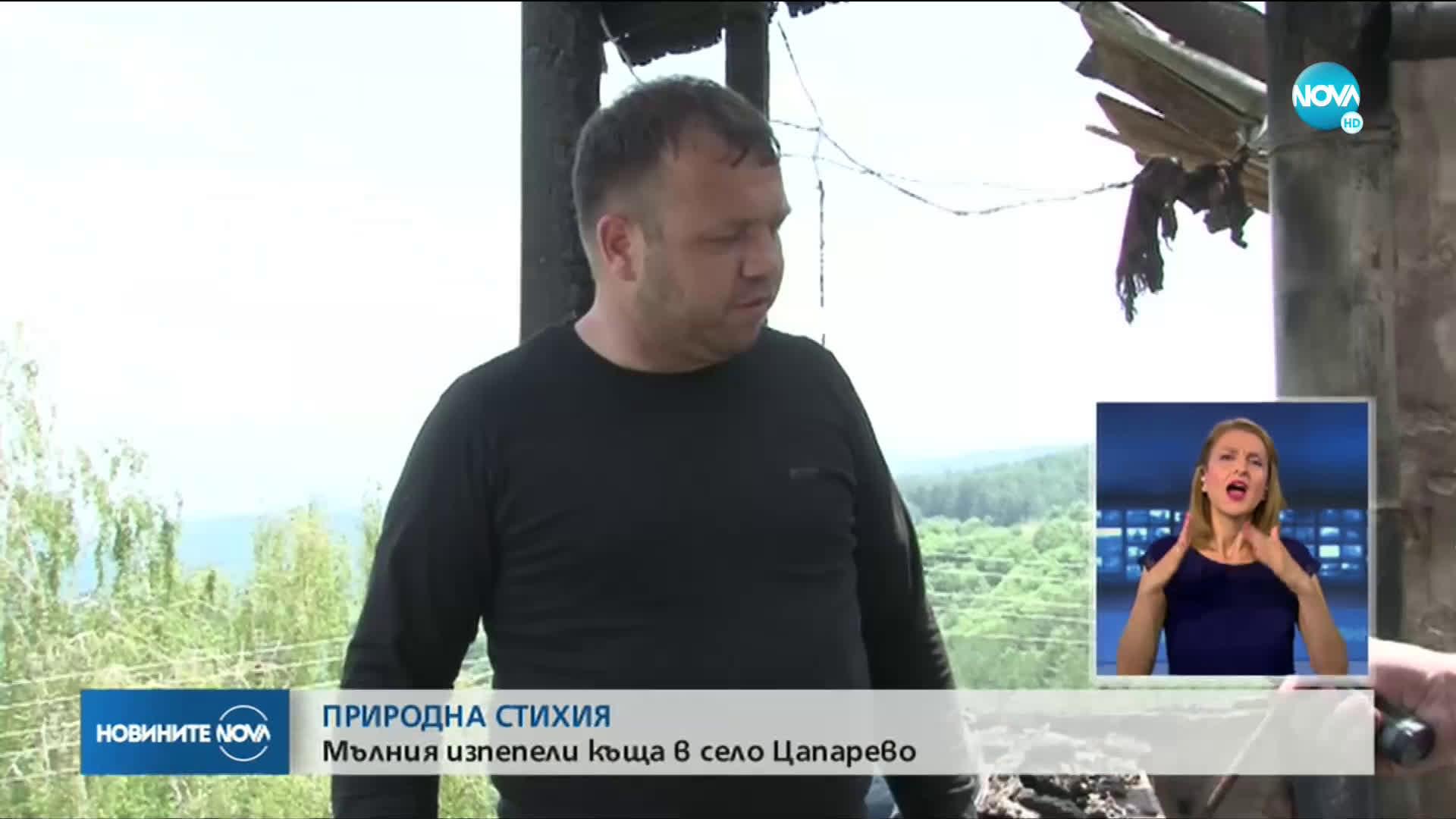 Бурята остави без покрив семейство от Югозападна България
