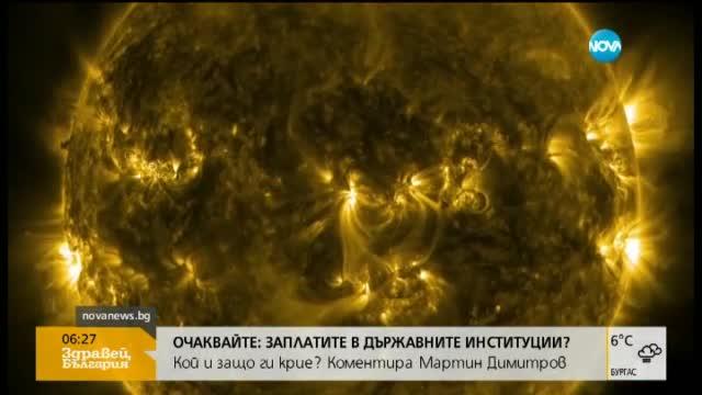 НАСА публикува кадри на Слънцето (ВИДЕО)