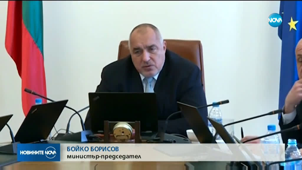 Борисов предлага да се обсъди идеята ВиК дружествата да се обединят в едно държавно
