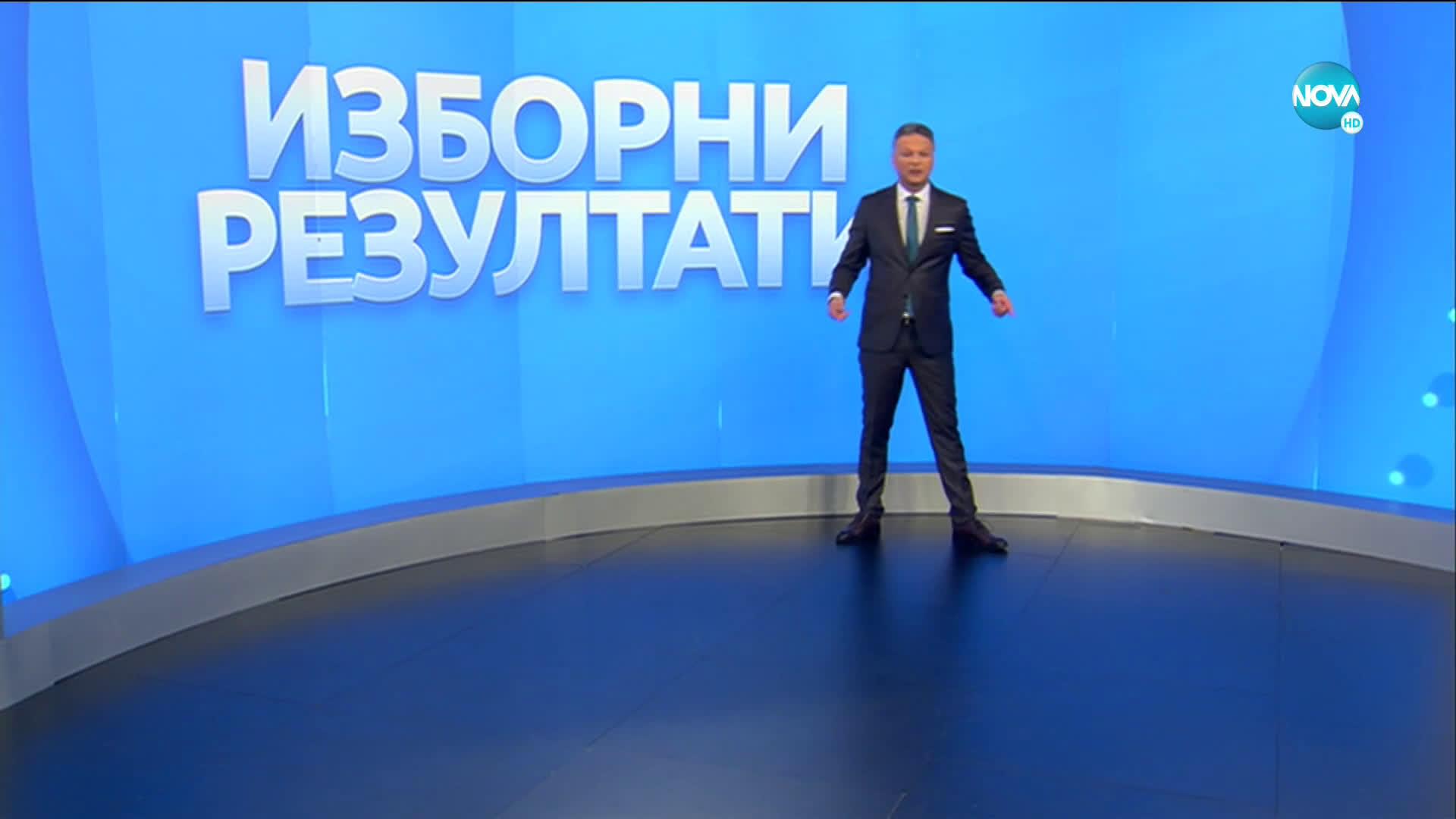 EXIT POLL: 7 партии влизат в следващия парламент