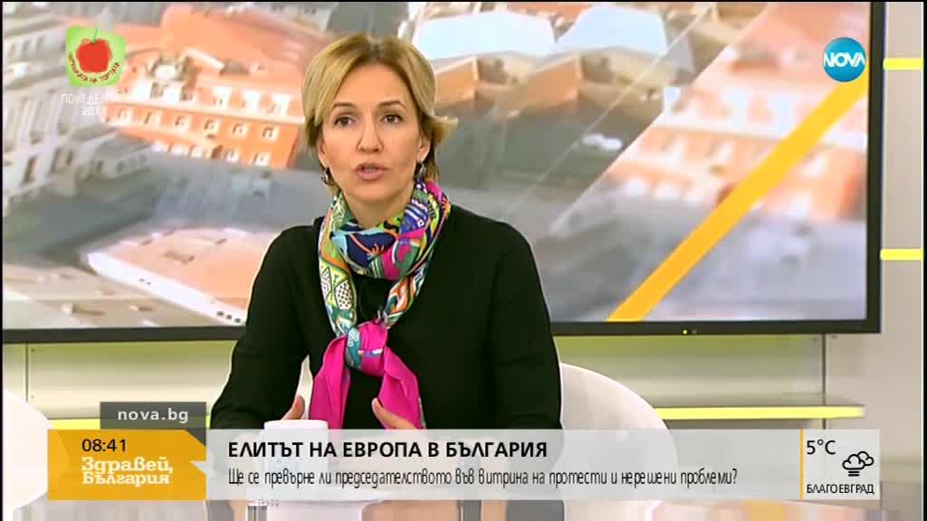 Паси: България може да попадне в капана на очакванията си към Европа