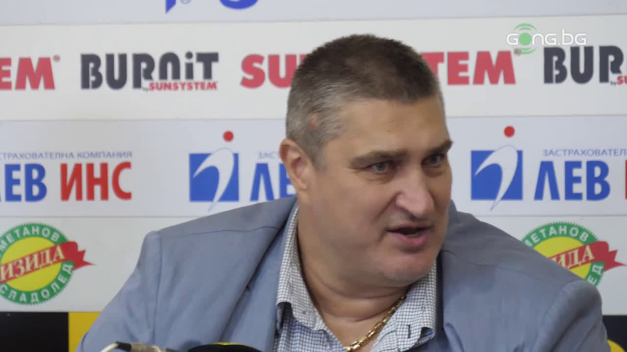 Любо Ганев определи целите на волейболната федерация