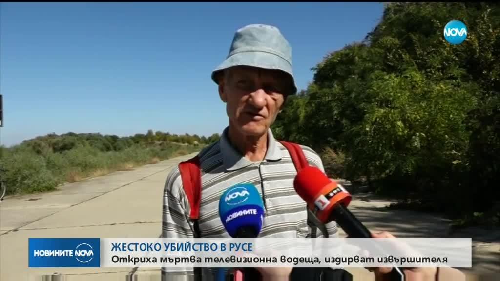 УБИЙСТВО В РУСЕ: Жертвата е телевизионна водеща