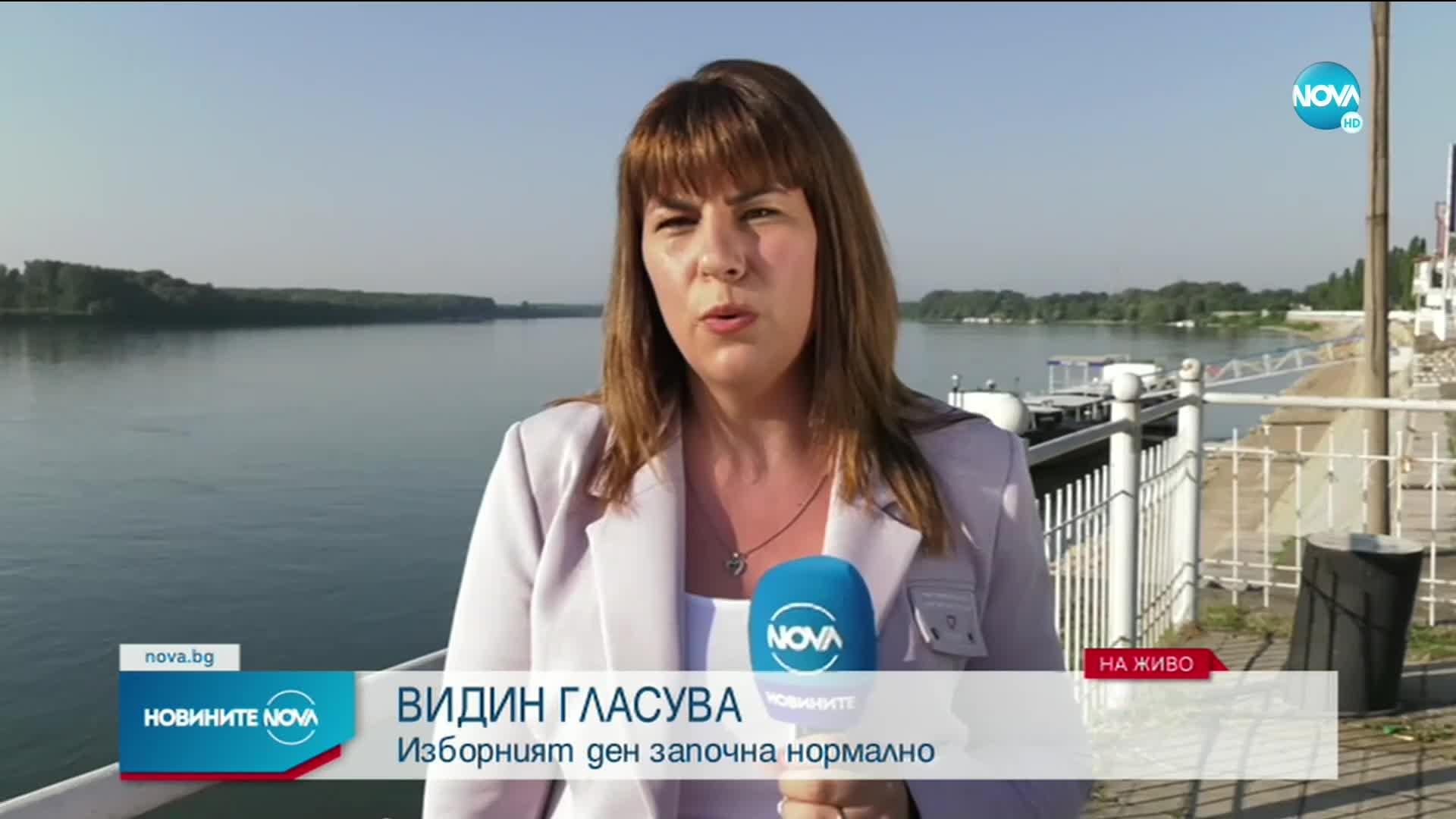 България избира нов парламент