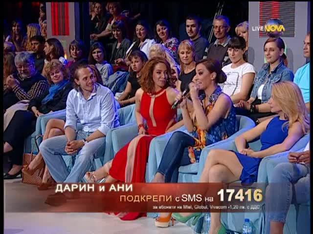Dancing Stars - Дарин Ангелов и Ани - елиминации (29.05.2014)