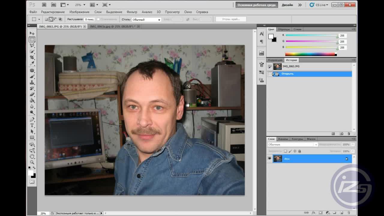 Скачать аватан фото редактор