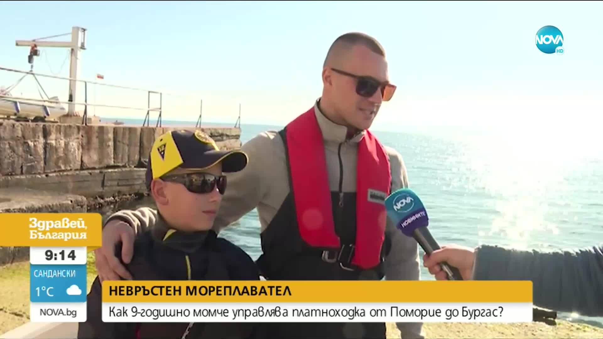 ЕКСТРЕМНО КЪПАНЕ ПРЕЗ ЗИМАТА: Деветгодишен се калява в морето