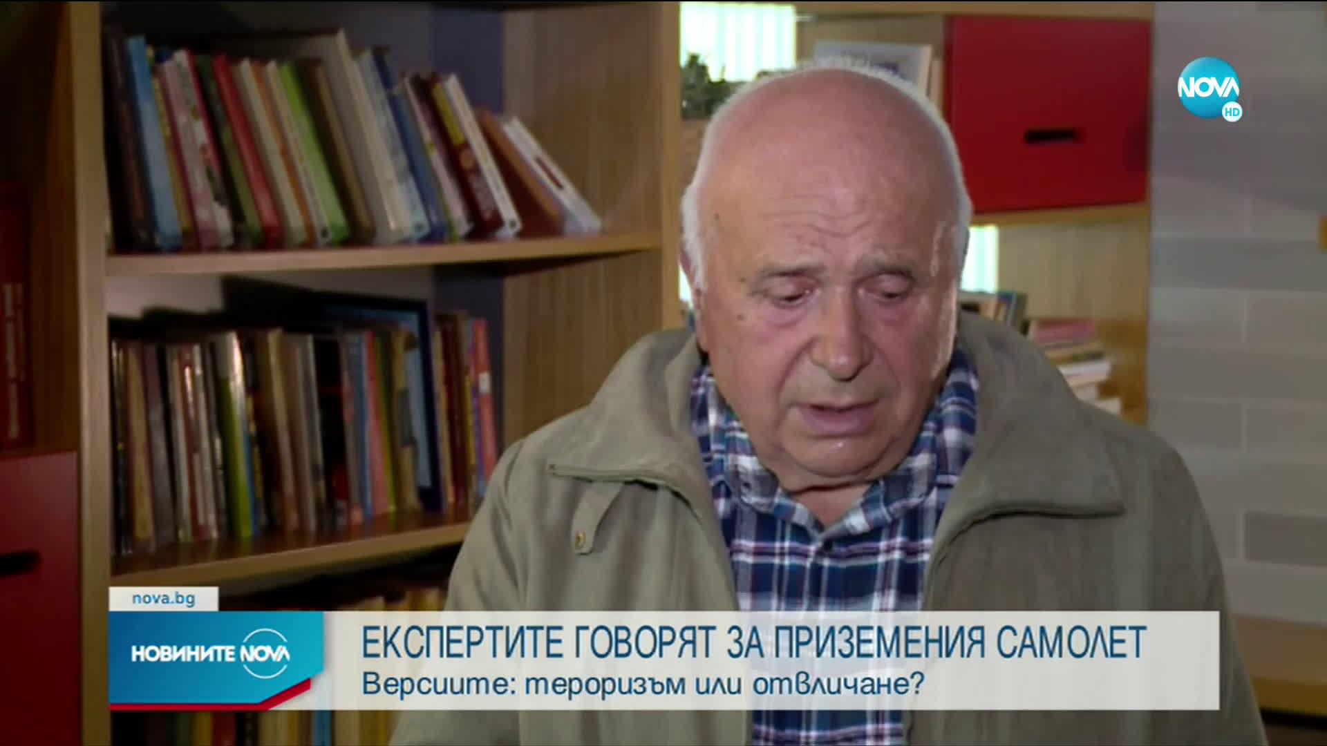 Какви са версиите за приземяването на самолета в Минск