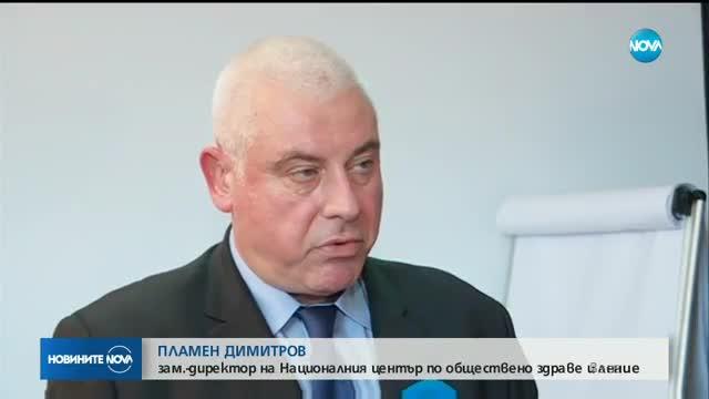 Държавният здравен инспектор: Българите не се грижат за здравето си