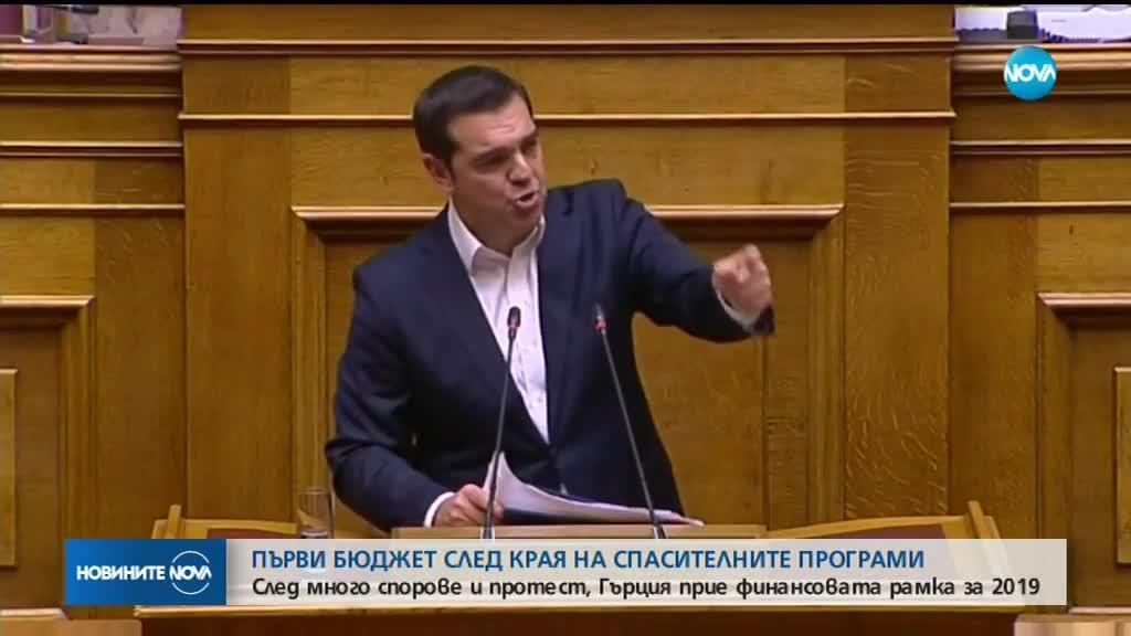 Гърция прие държавен бюджет с излишък за 2019 г.