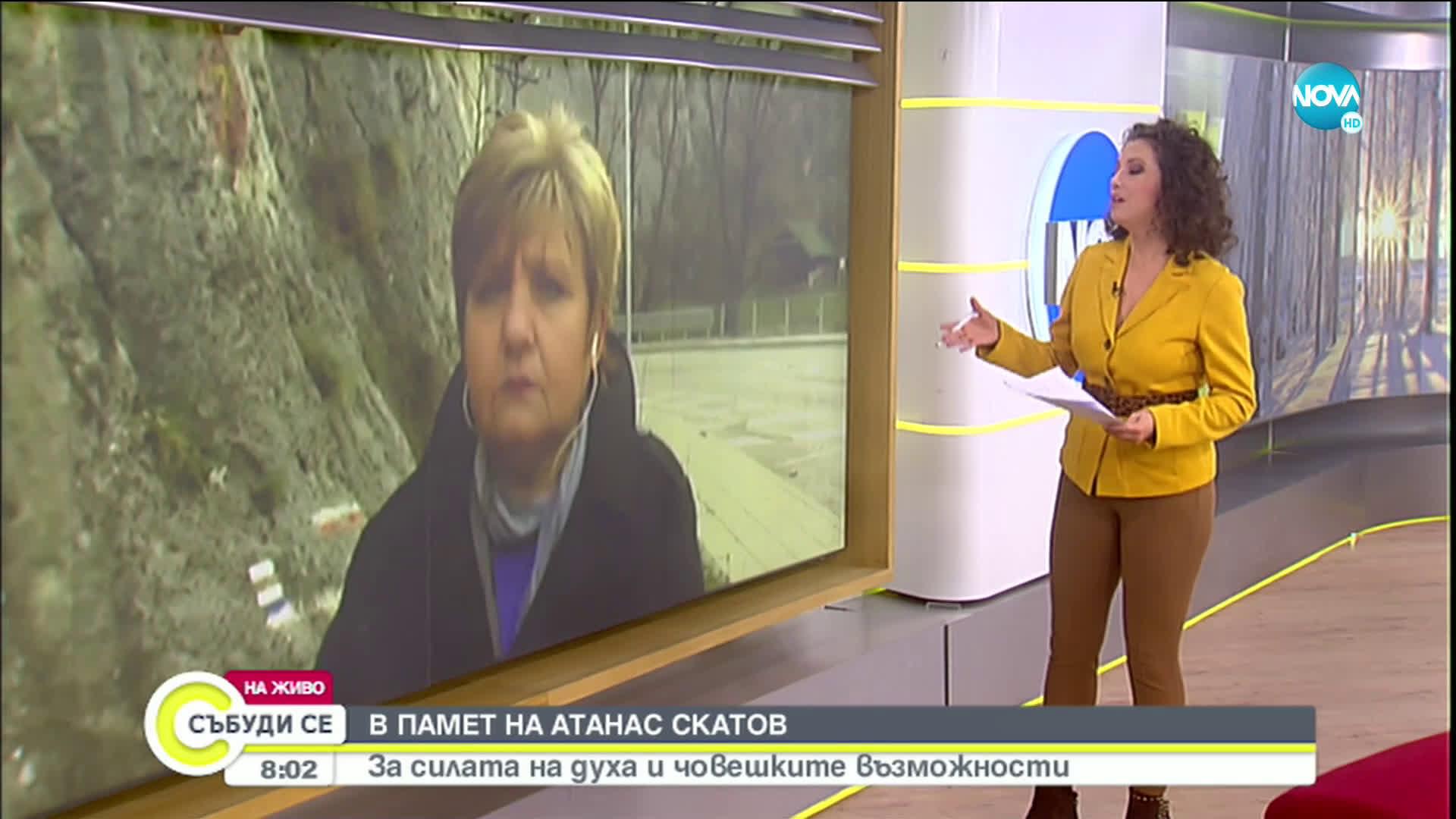 Алпинист: Човешка грешка отне живота на Скатов