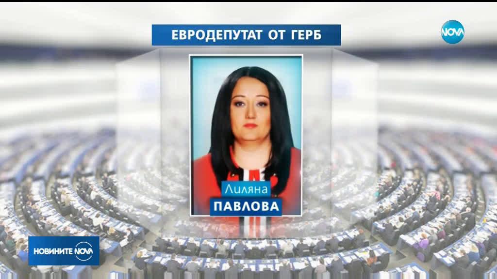 Мария Габриел - еврокомисар, Лиляна Павлова - евродепутат