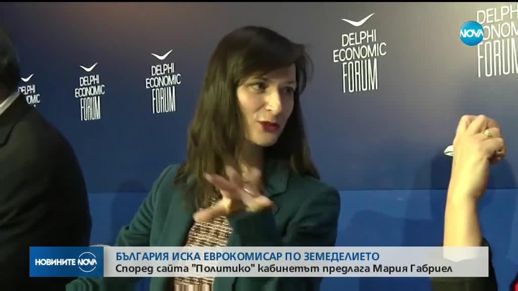 България иска еврокомисар по земеделието