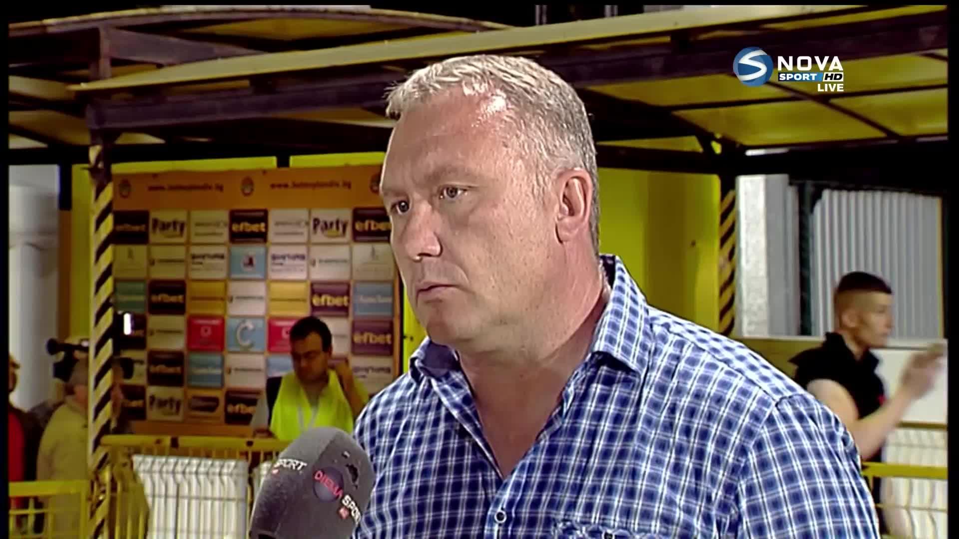 Киров: Исках да спечелим последното домакинство