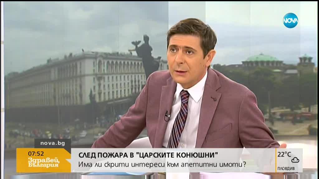 Бивш министър на културата: Когато си отидат паметниците, отива си и България