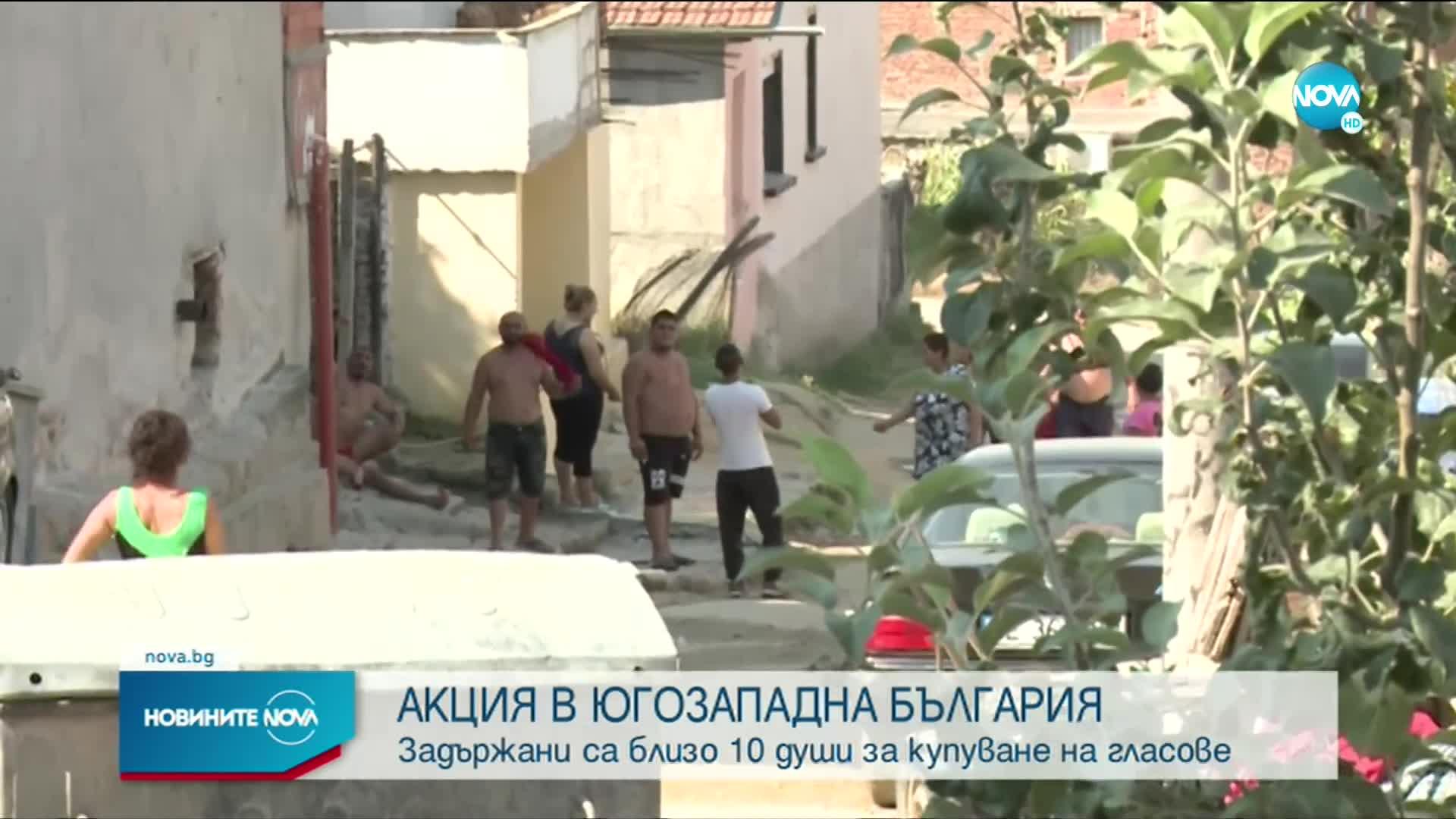 Акция срещу купуването на гласове и в района на Сандански