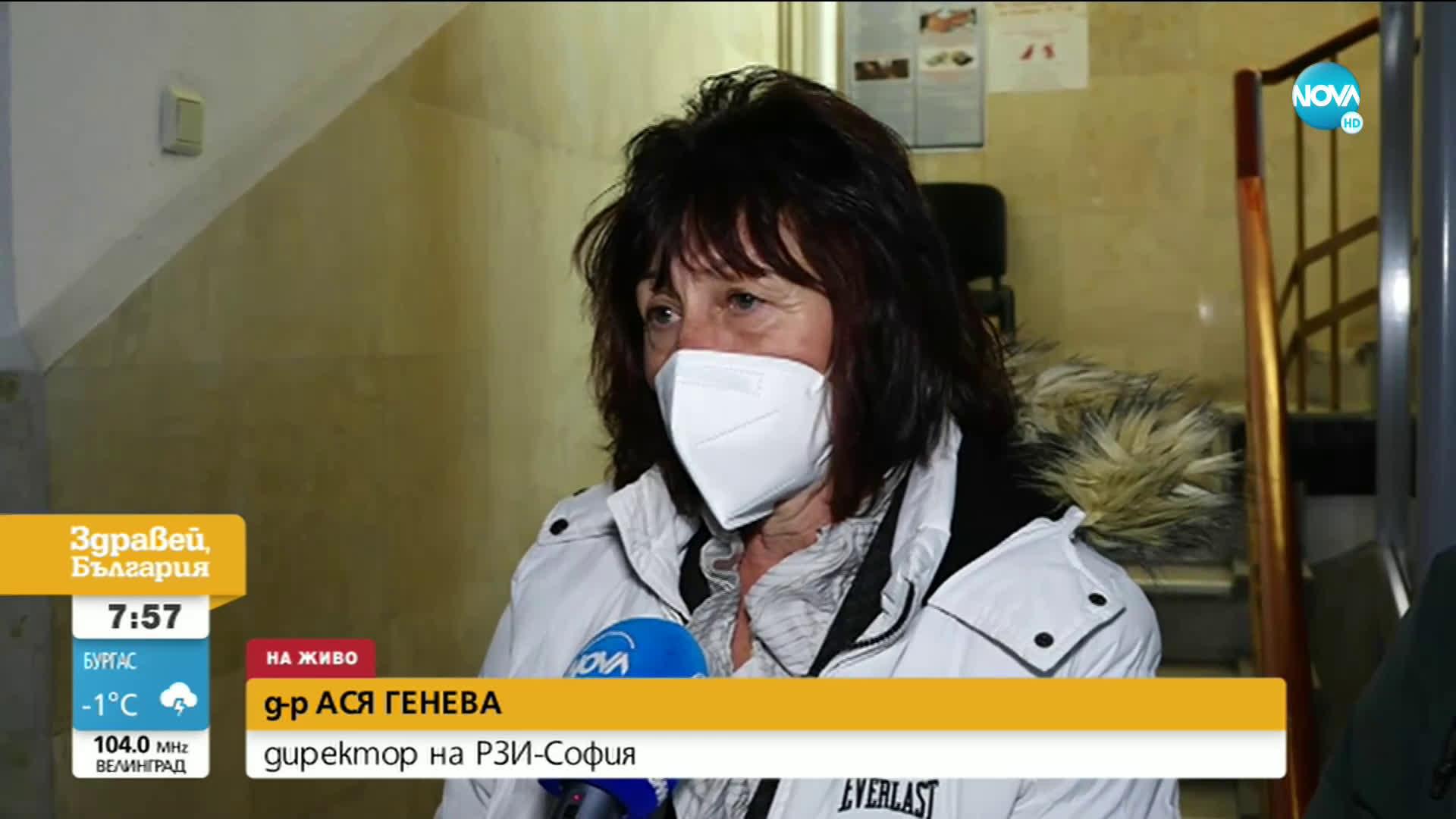 Разпространиха фалшива новина за учителка, починала след ваксиниране
