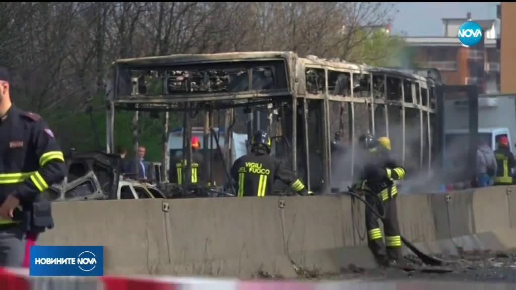 Шофьор се опита да подпали автобус с деца близо до Милано