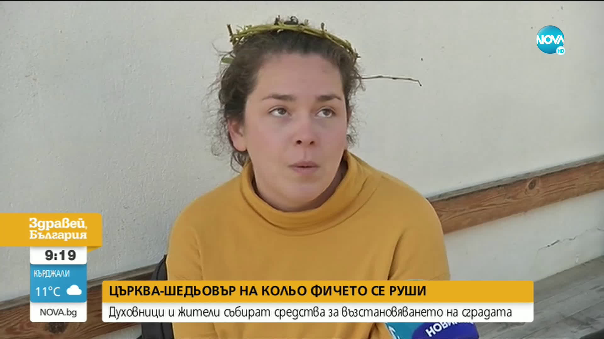 Събират средства за възстановяването на храм във Велико Търново