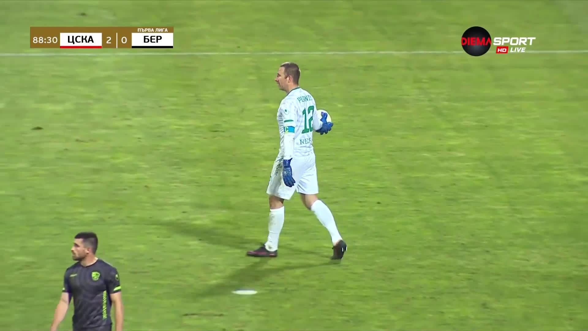 Малинов прониза мрежата на Берое за 2:0