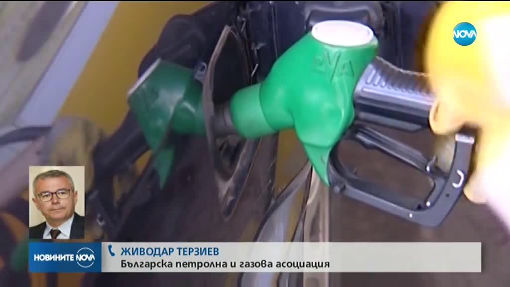 КЗК запечата офиса на Българската петролна и газова асоциация