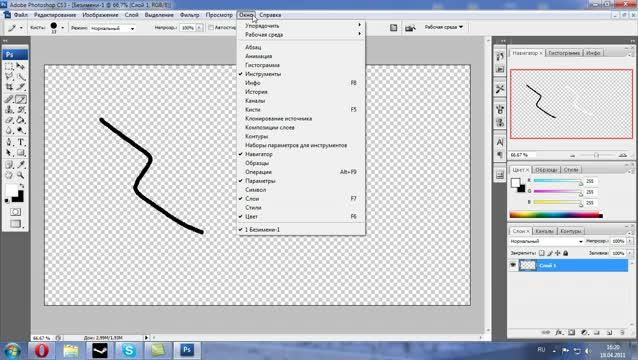 Урок: как да си регистрираме adobe photoshop cs5 [hd].