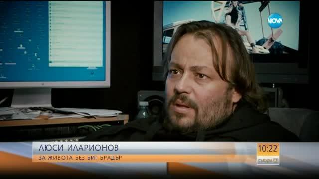 Люси Иларионов: Много искам дете