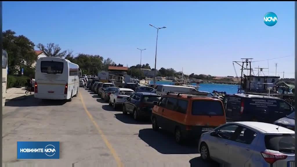 Пожар на Самотраки: Хиляди туристи в огнен капан