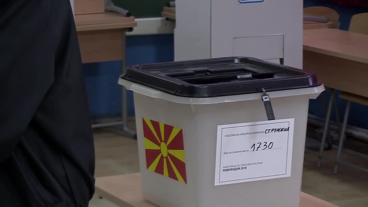 Започна гласуването на историческия референдум в Македония