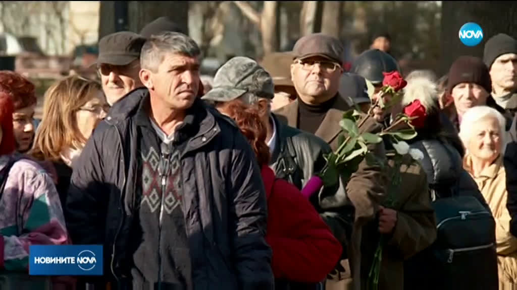 Погребват Стефан Данаилов в тесен семеен кръг