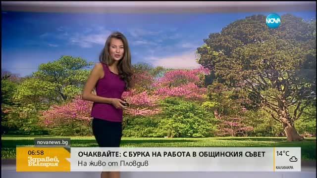 Прогноза за времето (27.05.2016 - сутрешна)
