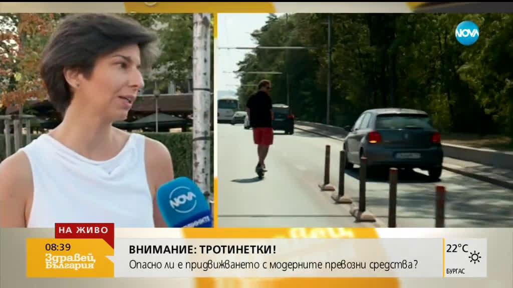 Откраднаха две от новите тротинетки за споделено ползване в София