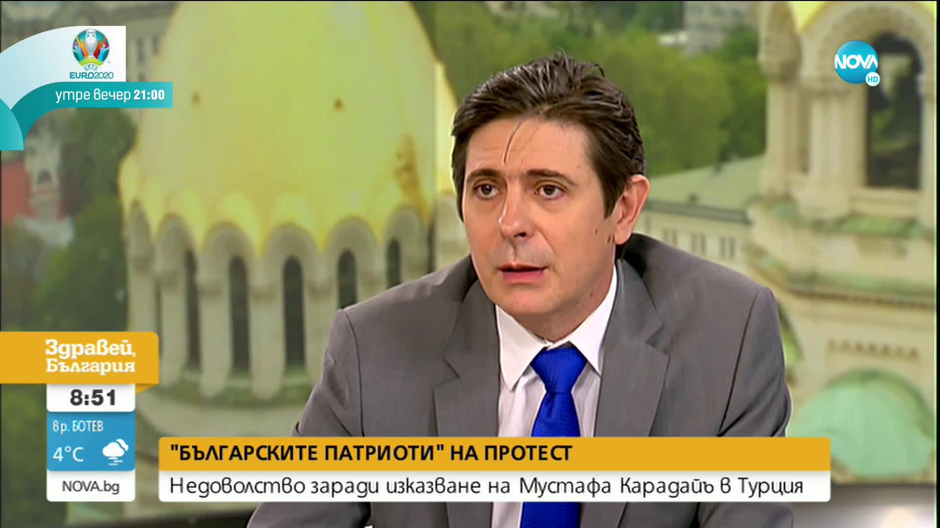 """ВМРО ще блокира границата с Турция на 11 юли заради информация за """"изборни туристи"""""""