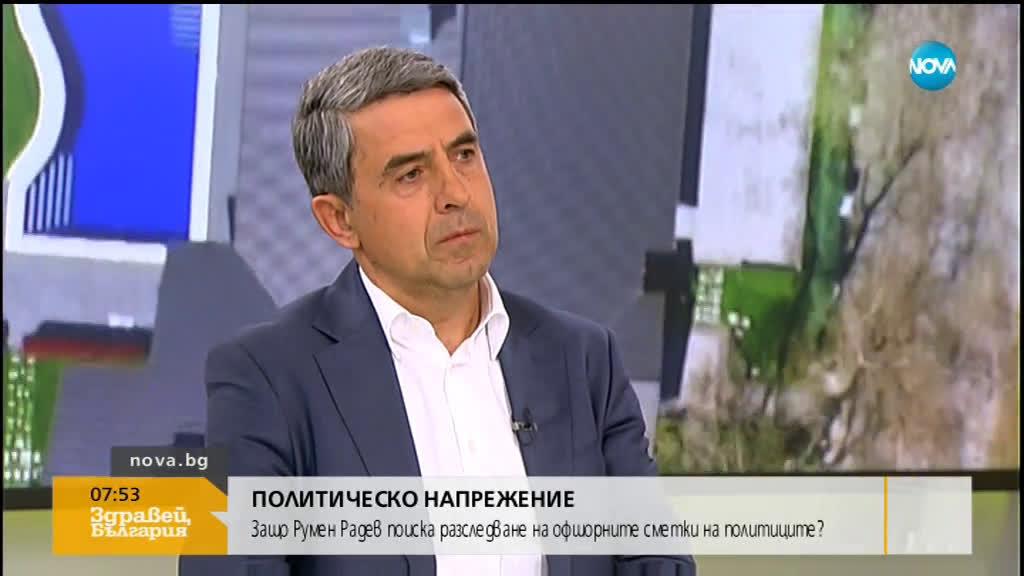 Росен Плевнелиев: Държавният глава денонощно говори колко корумпирана е България