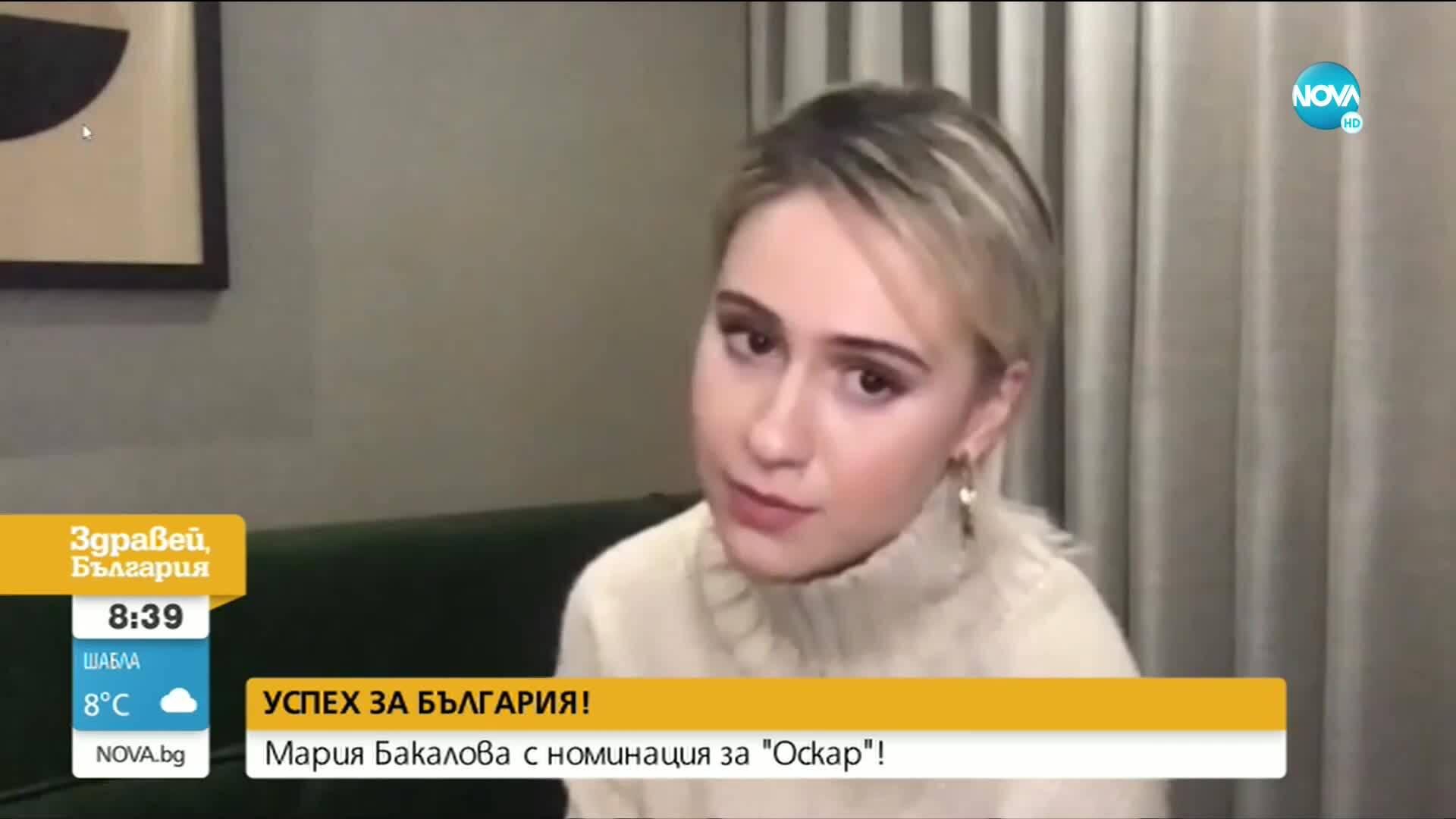 Мария Бакалова: Аз съм и винаги ще бъда българче